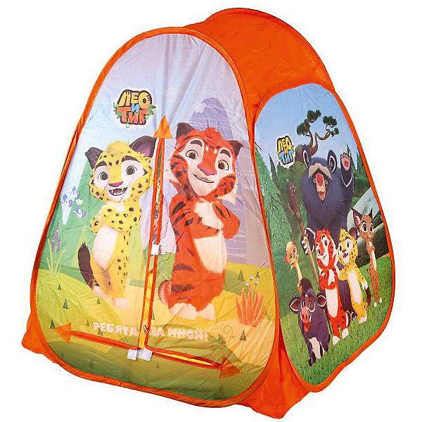 """Играем вместе Игровая палатка Играем вместе """"Лео и Тиг"""""""