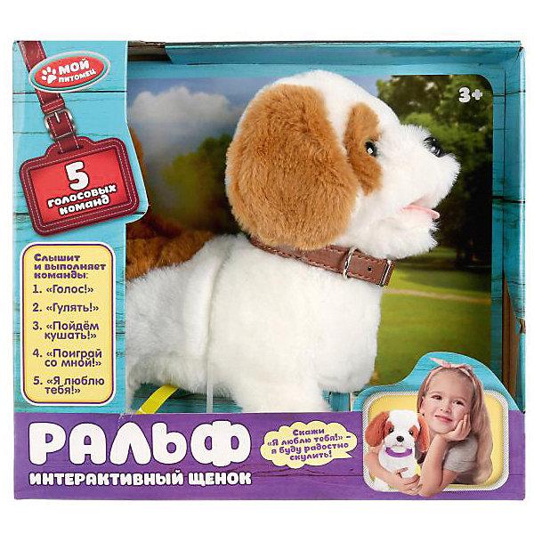 Мой питомец Интерактивный щенок Мой питомец Ральф все цены