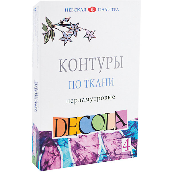 Невская палитра Контуры по ткани 3ХК Decola, 4 цвета, перламутр, акриловые