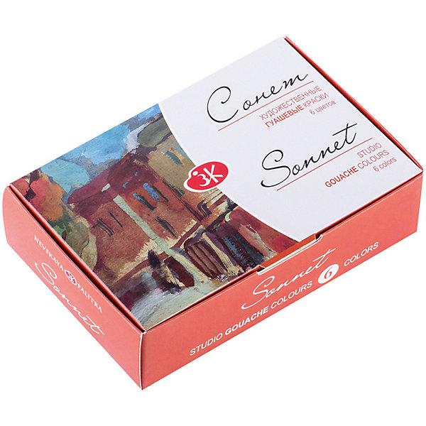 Невская палитра Гуашь 3ХК Сонет, художественная, 6 цветов палитра пудры visage cosmetics 6 цветов