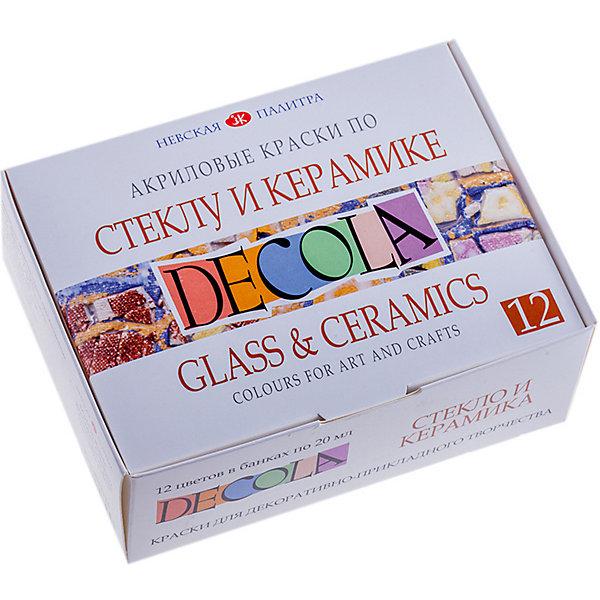 Купить Краски по стеклу и керамике 3ХК Decola, 12 цветов, Невская палитра, Россия, Унисекс