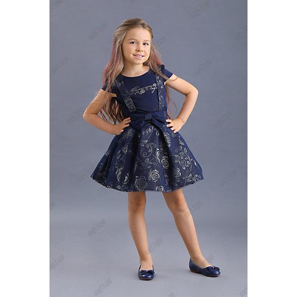 Комплект Маленькая леди: футболка и юбка