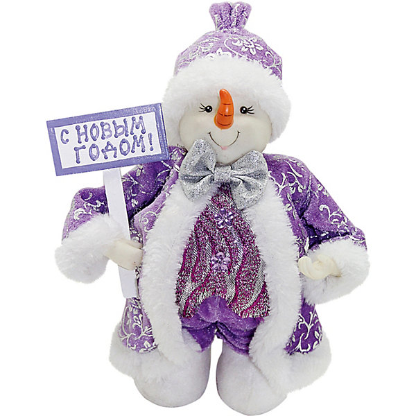 Новогодняя сказка Кукла Снеговик 20 см, фиолетовая