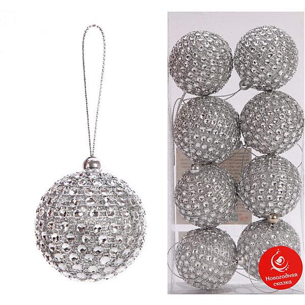 Новогодняя сказка Набор шаров серебро 8 шт., 5 см