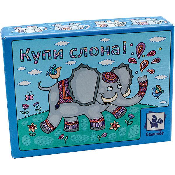 Геменот Настольная игра Геменот Купи слона
