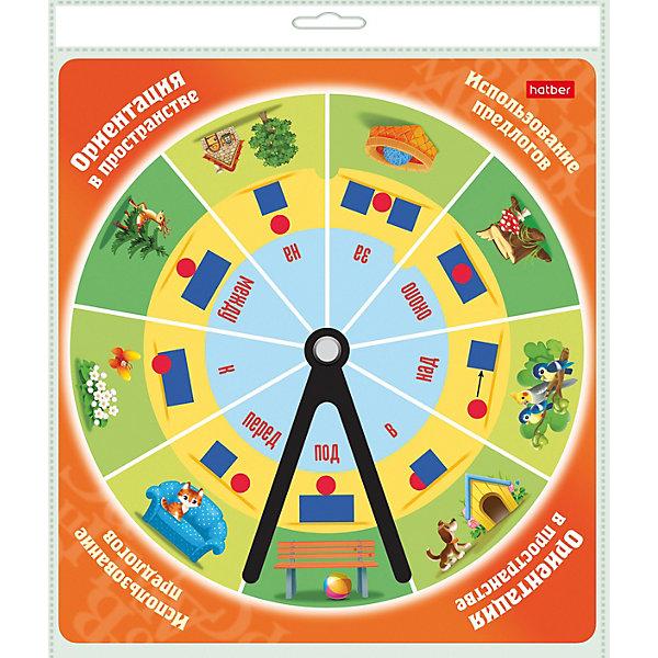 Hatber Обучающая игра Hatber Ориентация в пространстве корвет обучающая игра давайте вместе поиграем