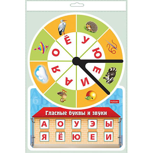 Hatber Обучающая игра Гласные буквы и звуки