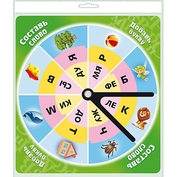 Hatber Обучающая игра Hatber Составь слово. Добавь букву корвет обучающая игра давайте вместе поиграем