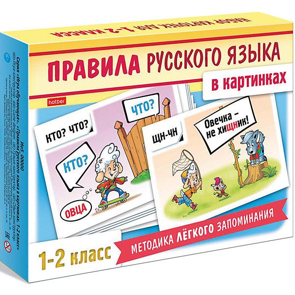 Купить Наглядное пособие Hatber Правила русского языка для 1-2 класса , 24 карточки, Россия, Унисекс