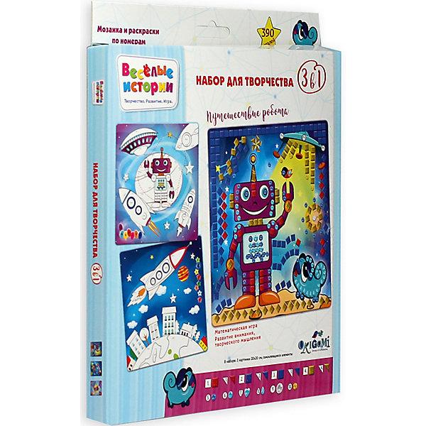 Origami Набор для творчества 3 в 1 Весёлые истории Путешествие робота