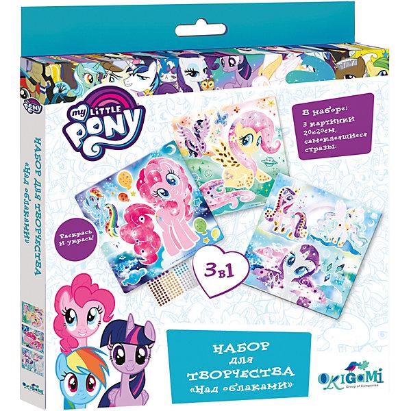 Набор для творчества 3 в 1 Origami My little pony