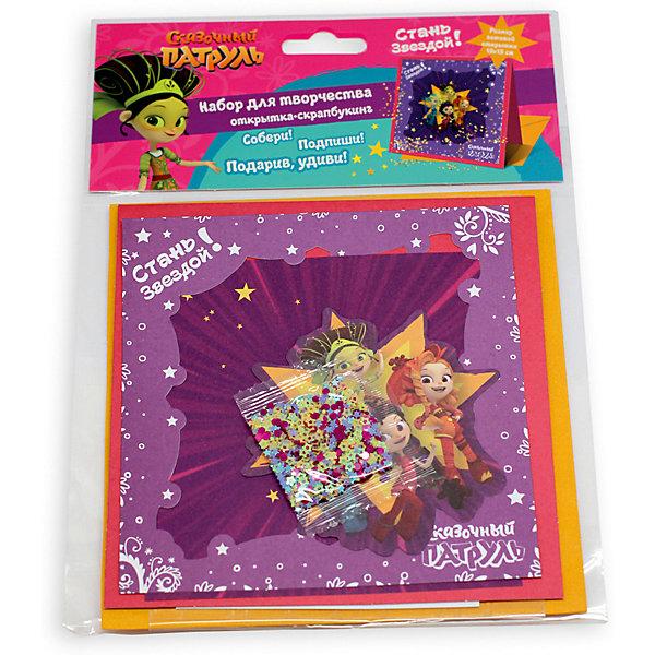 Origami Открытка-скрапбукинг в конверте Сказочный патруль Стань звездой!