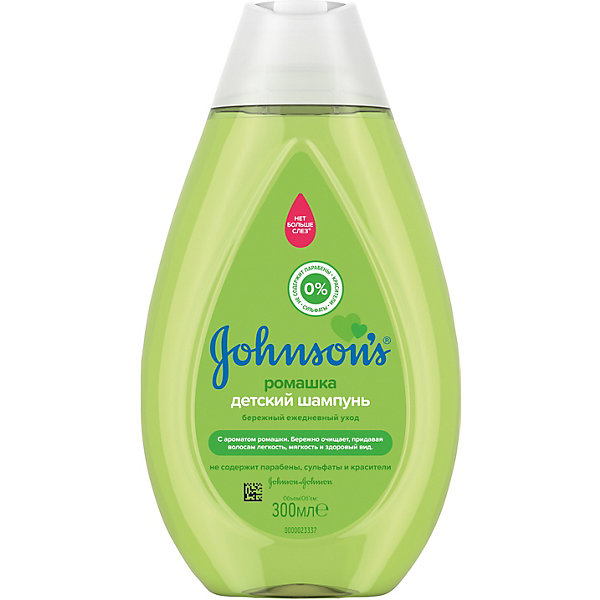 Шампунь для волос с ромашкой Johnson's baby 300 мл