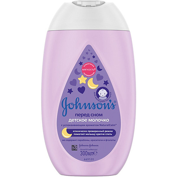 Johnson`s baby Молочко для тела Johnsons перед сном 300 мл
