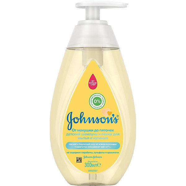 Johnson`s baby Шампунь-пенка для мытья и купания Johnson's baby от макушки до пяточек 300 мл джонсон c пенка шампунь от макушки до пяточек 500 мл johnson s baby