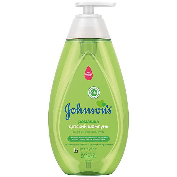 Шампунь для волос с ромашкой Johnson's baby 500 мл