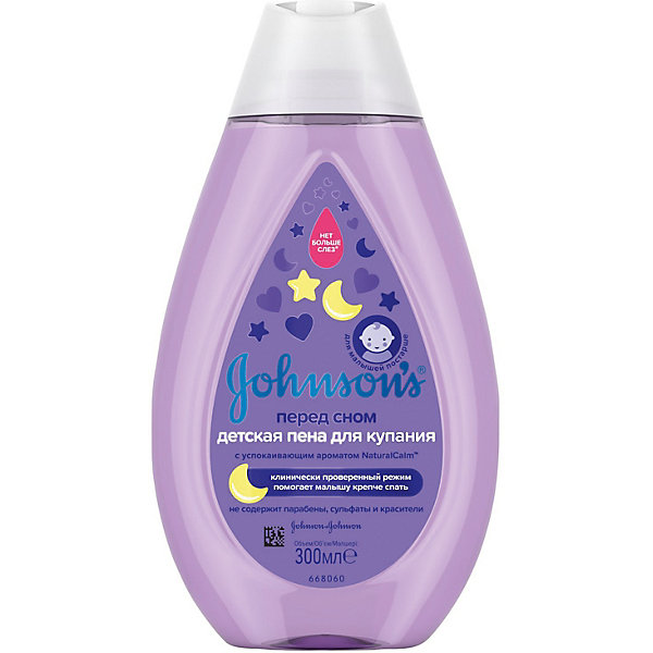 Johnson`s baby Шампунь для волос Johnson's baby перед сном 300 мл детское масло johnson s baby перед сном 200 мл