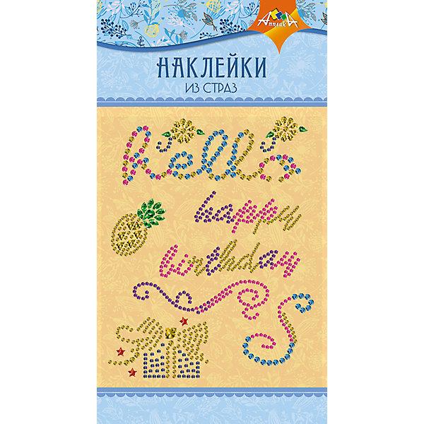 АппликА Набор для творчества Апплика Декоративные наклейки из страз Праздник консуни набор для творчества 4в1 волшебный праздник арт 04672