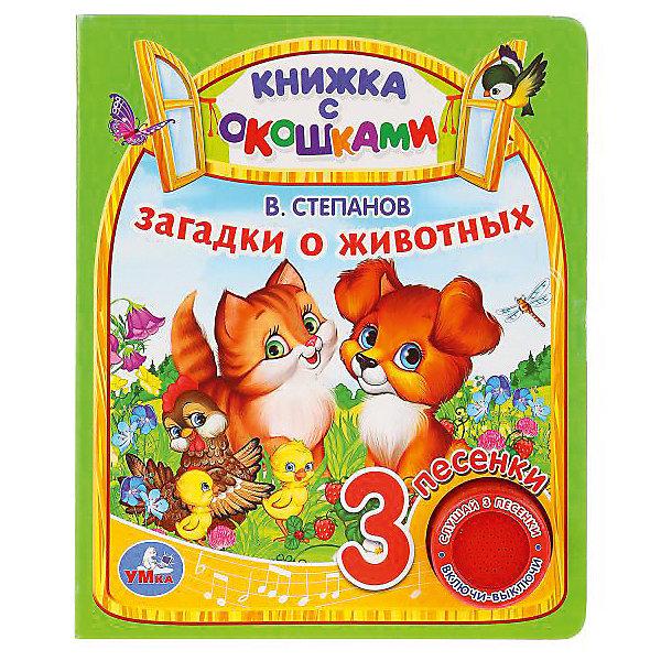 Умка Музыкальная книжка с окошками Загадки о животных вместе навсегда принцесса музыкальная книжка с микрофоном