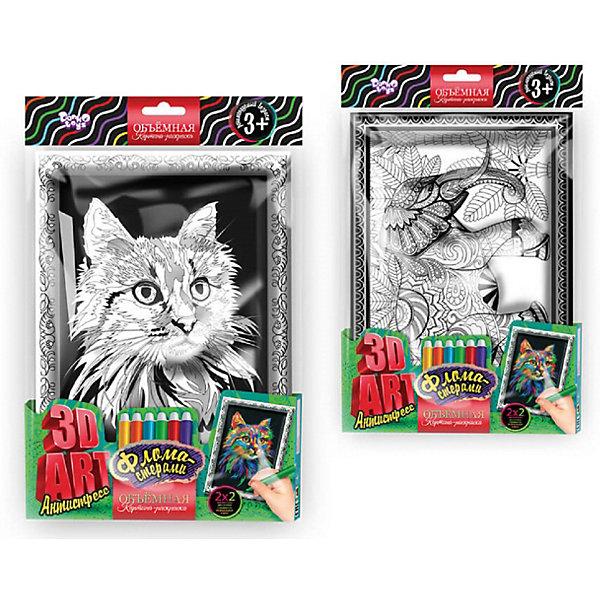 Danko Toys Набор для творчества Danko Toys Комплект из двух рельефных раскрасок Кот и Слон