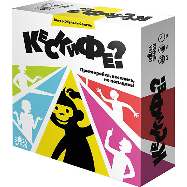 Настольная игра GaGa Games