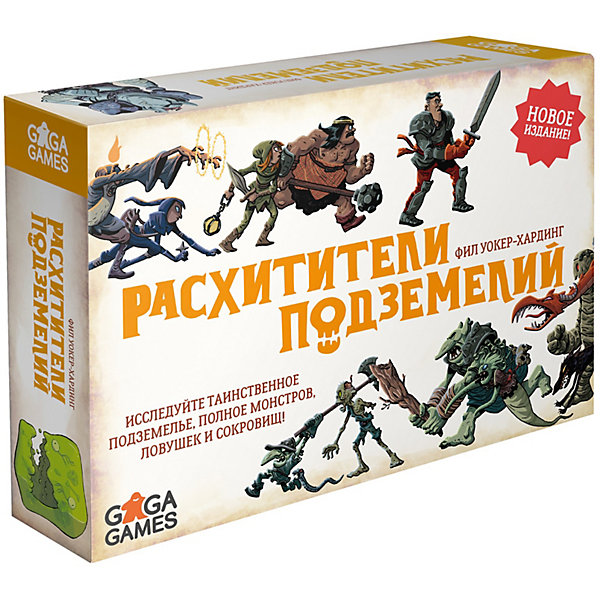 GaGa Games Настольная игра Расхитители подземелий