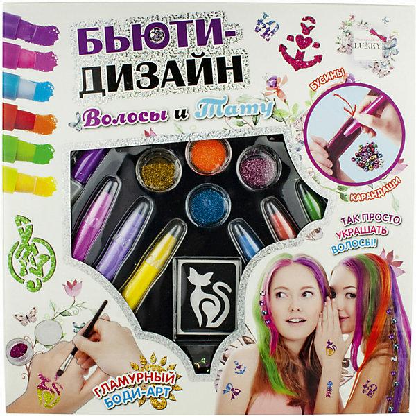 Lukky Набор 2 в 1 Lukky Бьюти-Дизайн Волосы и тату