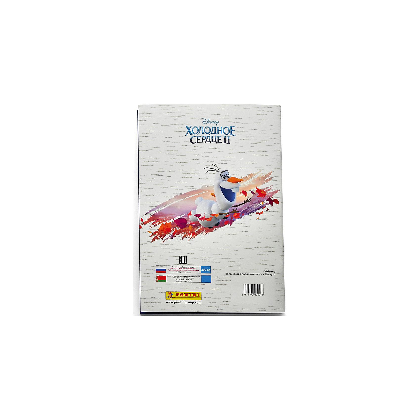 Альбом для наклеек Panini Холодное сердце 2 (Frozen 2) по цене 148