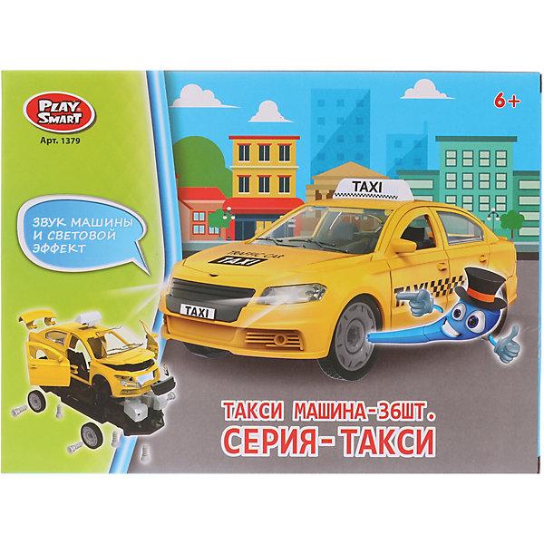 Наша Игрушка Конструктор-скрутка игрушка Такси, со светом и звуком