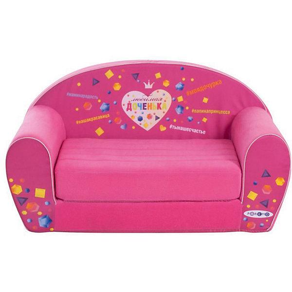 PAREMO Раскладной диванчик Paremo