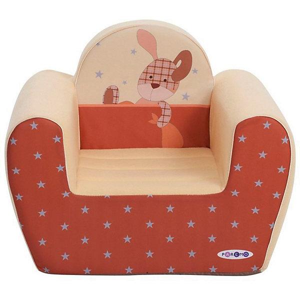 Игровое кресло Paremo