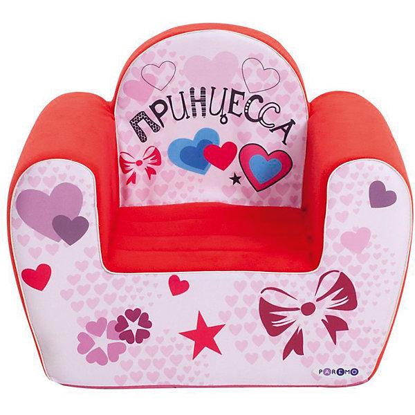 PAREMO Игровое кресло Paremo Инста-малыш Принцесса Кэрол paremo игровое кресло paremo инста малыш принцесса мия