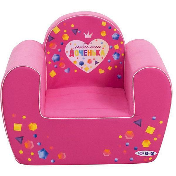 PAREMO Игровое кресло Paremo Инста-малыш Любимая доченька paremo игровое кресло paremo инста малыш принцесса мия