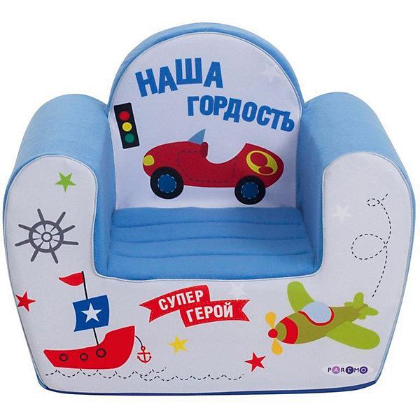 PAREMO Игровое кресло Paremo Инста-малыш Наша гордость paremo игровое кресло paremo инста малыш принцесса мия