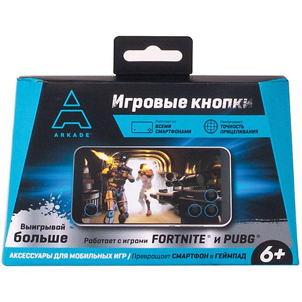 Arkade Игровые кнопки для смартфона Arkade, 8 штук + кейс arkade 20209a
