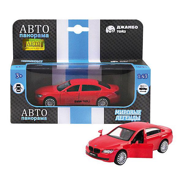 Автопанорама Машинка Автопанорама BMW 760 Li, 1:46 машинка автопанорама 1200060