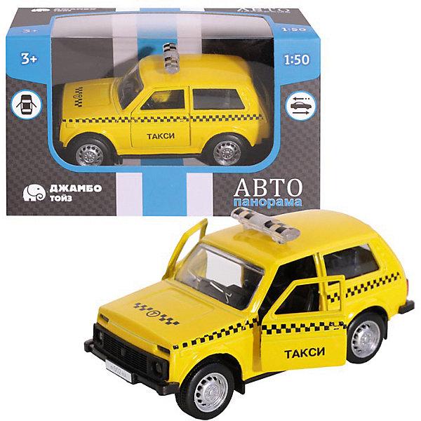 Автопанорама Машинка Такси, 1:50