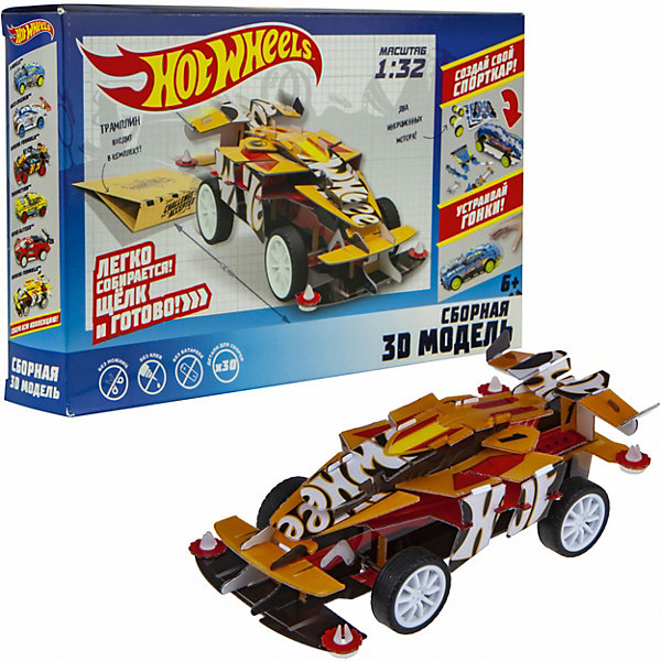 Сборная модель 1Toy Hot Wheels Winning Formula