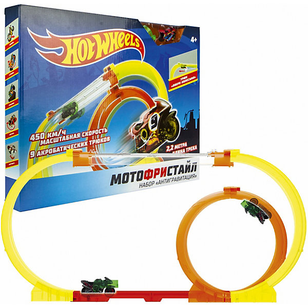 1Toy Игровой набор 1Toy Hot Wheels Мотофристайл, 8 деталей 1toy игровой набор прощай оружие профи топор 1toy