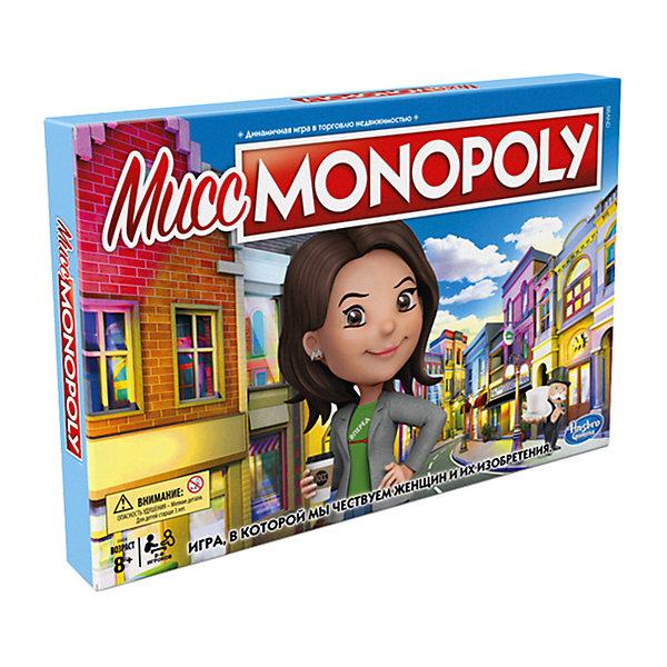 Hasbro Игра настольная Gaming Мисс Монополия