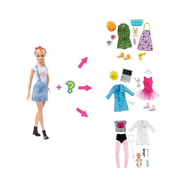 Mattel Игровой набор Barbie Загадочные профессии