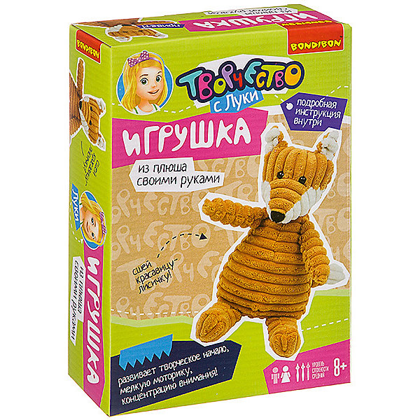 Купить Набор для творчества Bondibon Игрушка из плюша: лисичка, Китай, разноцветный, Женский