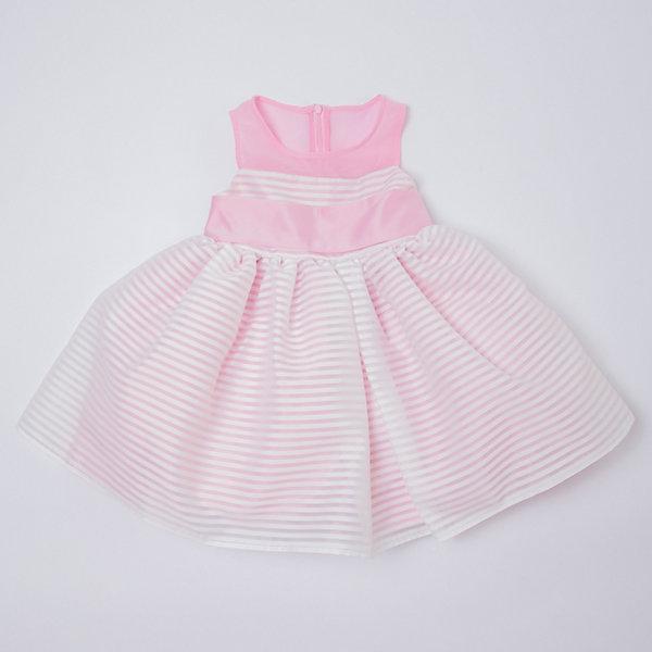 Купить Нарядное платье Gulliver, Китай, розовый, 110, 128, 98, 104, 122, 116, Женский