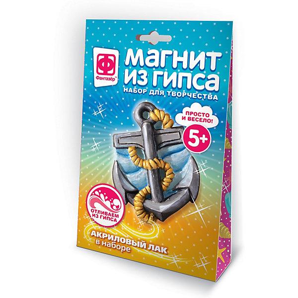 Купить Набор для творчества Фантазер Магнит из гипса Якорь , Россия, разноцветный, Мужской
