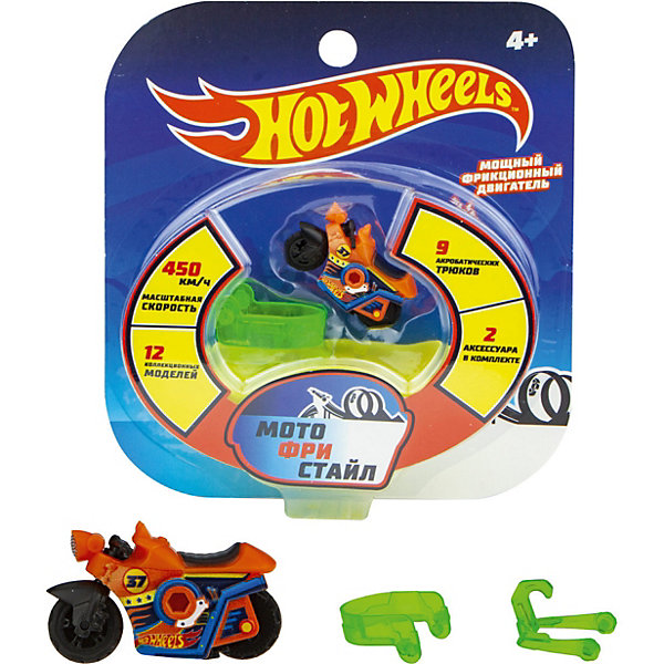 1Toy Игровой набор 1Toy Hot Wheels Мотофристайл, 3 предмета