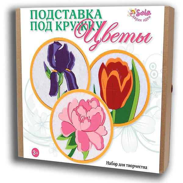 Santa Lucia Набор для творчества Подставка под кружку Цветы, 3 шт