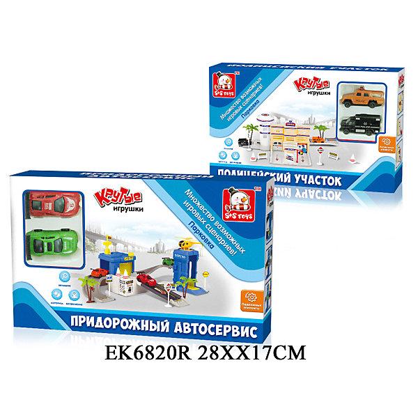 Наша Игрушка Игровой набор Наша Игрушка Паркинг игрушка paremo дорожные знаки сервиса 6 шт