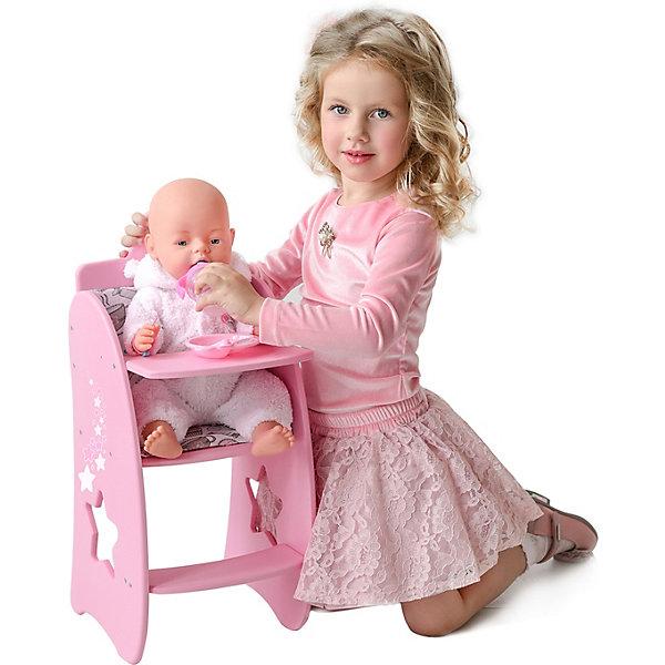 PAREMO Стульчик для кормления кукол Paremo Звёздочка стульчик для кукол огонек белые с 1389