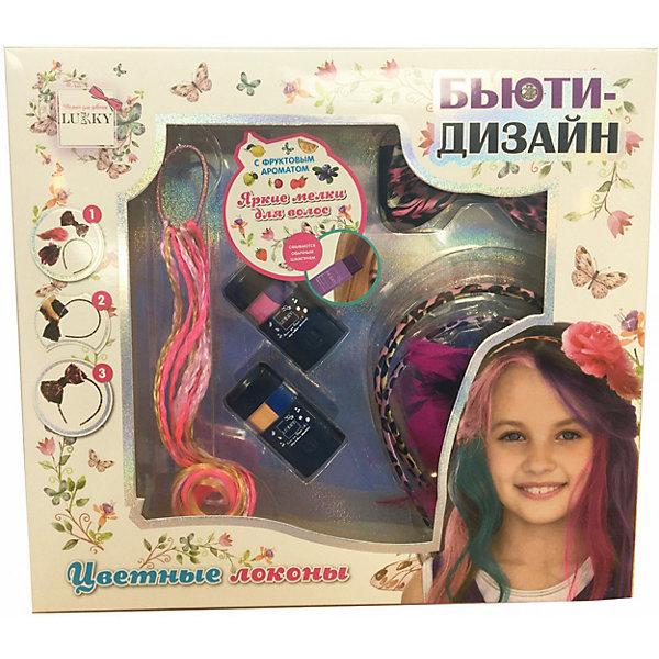Lukky Набор для дизайна волос Lukky Цветные Локоны