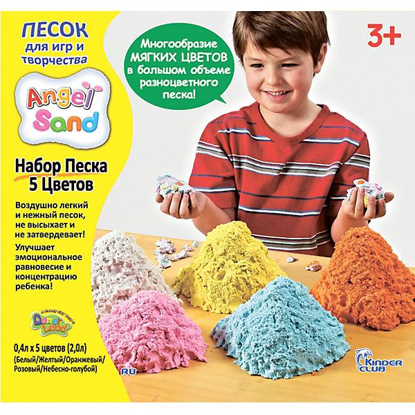 Angel Sand Песок для лепки 5-Color Pack